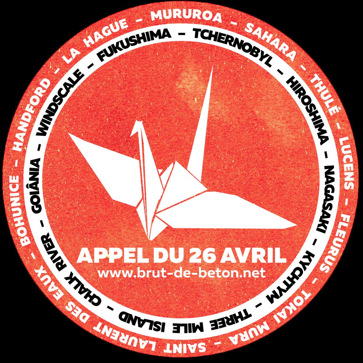 Logo-appel